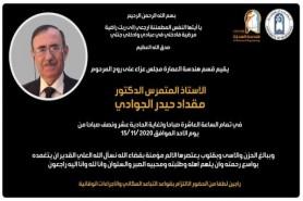 The University of Technology mourns Prof. Dr. MiqdadHaider Al-Jawadi