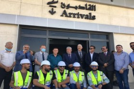 University of Technology Sets the Final Touches Before Inauguration of Kirkuk Airport