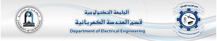 electrical engineering researches for college thesis