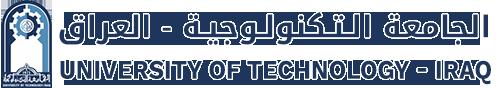 الجامعة التكنولوجية